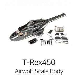 엑스캅터 - ALIGN T-Rex450 Airwolf Scale Body(Metallic Dark Gray) - 추천!