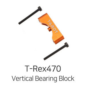 엑스캅터 - TAROT T-Rex470L Metal Vertical Stabilizer Bearing Block(Orange)