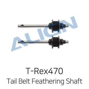엑스캅터 - ALIGN T-Rex470L Tail Belt Feathering Shaft