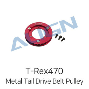 엑스캅터 - ALIGN T-Rex470L Metal Tail Drive Belt Pulley Assembly