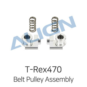 엑스캅터 - ALIGN T-Rex470L Belt Pulley Assembly(Free Tensioner)
