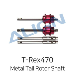 드론장 - 얼라인 티렉스 470L Metal Tail Rotor Shaft Assembly