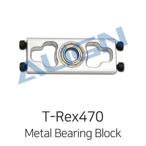 드론장 - 얼라인 티렉스 470L The 3rd Metal Bearing Block Set