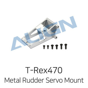 드론장 - 얼라인 티렉스 470L/LT Metal Rudder Servo Mount