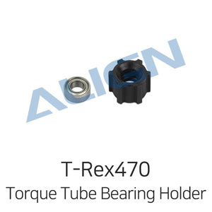 드론장 - 얼라인 티렉스 470LT Torque Tube Bearing Holder