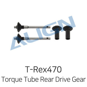 드론장 - 얼라인 티렉스 470LT Torque Tube Rear Drive Gear Set