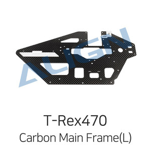 엑스캅터 - ALIGN T-Rex470LT Carbon Main Frame(L) - for Torque Tube Version