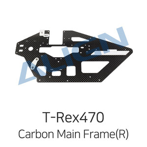 드론장 - 얼라인 티렉스 470LT Carbon Main Frame(R) - for Torque Tube Version