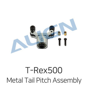 엑스캅터 - ALIGN T-Rex500L/X Metal Tail Pitch Assembly