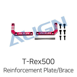 엑스캅터 - ALIGN T-Rex500L Metal Shapely Reinforcement Plate and Brace Assembly