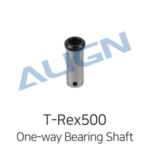엑스캅터 - ALIGN T-Rex500XT One-way Bearing Shaft