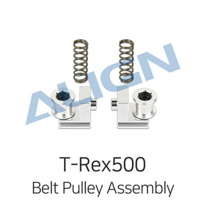 엑스캅터 - ALIGN T-Rex500X Belt Pulley Assembly