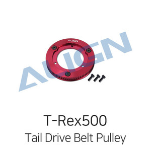 엑스캅터 - ALIGN T-Rex500X Tail Drive Belt Pulley Assembly