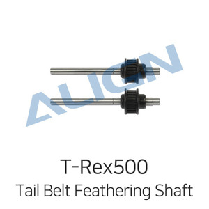 엑스캅터 - ALIGN T-Rex500X Tail Belt Feathering Shaft