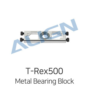 엑스캅터 - ALIGN T-Rex500X The 3rd Metal Bearing Block Set