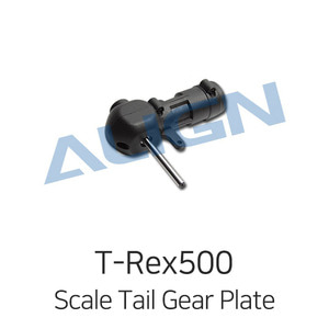엑스캅터 - ALIGN 500 Scale Fuselage Tail Gear Plate(for UH-60/AH-1)