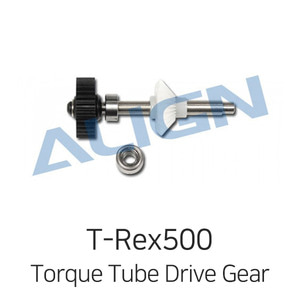 엑스캅터 - ALIGN 500 Scale Fuselage Torque Tube Drive Gear (for UH-60/AH-1)