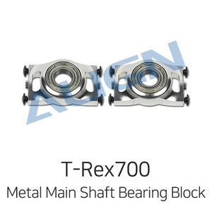 엑스캅터 - 얼라인 티렉스 700N DFC Metal Main Shaft Bearing Block/Silver