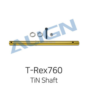 엑스캅터 - ALIGN T-Rex700X/760X TiN Shaft (Titanium Coated)