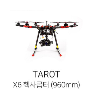 타롯 X6 Folding HexaCopter Basic Combo(960mm/MX5015HD-7) - 드론정보 & 쇼핑