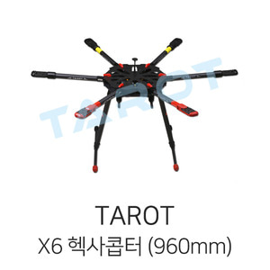 엑스캅터 - 타롯 X6 Folding HexaCopter Frame Kit(960mm)