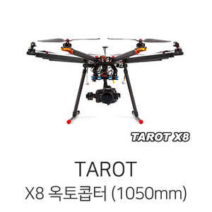 엑스캅터 - 타롯 X8 Folding OctoCopter Frame Kit(1050mm)