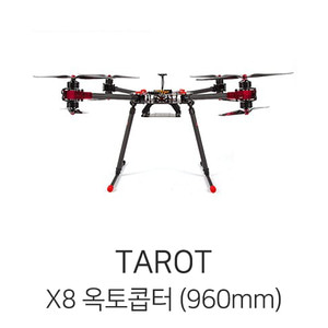 엑스캅터 - 타롯 Octo Rotor-X Folding Super Combo(X8/960mm)