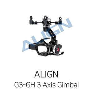 엑스캅터 - ALIGN G3-GH 3 Axis Gimbal for Panasonic GH3/GH4/A7(R2) - Version.2!