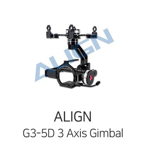 엑스캅터 - ALIGN G3-5D 3 Axis Gimbal for Canon 5D MKII/III(155mm Common Rail) - V2!