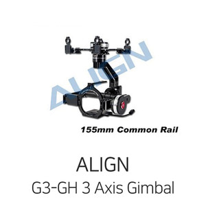 엑스캅터 - ALIGN G3-GH 3 Axis Gimbal for GH3/GH4(V2) - 155mm Common Rail Mount