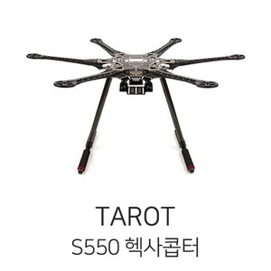 엑스캅터 - 타롯 S550 HexaCopter PDB Edition(CF Landing Gear)