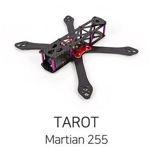 엑스캅터 - [TR] Martian-255 PDB Edition(6in Prop/3.0T)