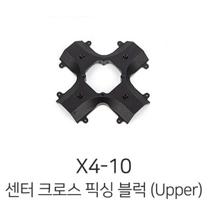 엑스캅터 - SHR X4-10 Center Cross Fixing Block (Upper)
