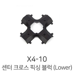 엑스캅터 - SHR X4-10 Center Cross Fixing Block (Lower)