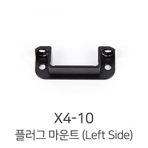 엑스캅터 - SHR X4-10 XT150 Plug Mount (Left Side)