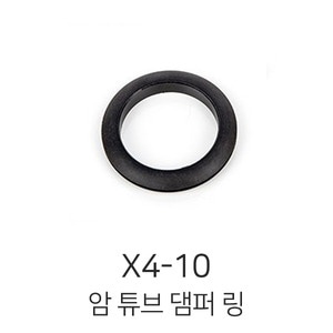 엑스캅터 - X4-10 Super Grille 방제드론 Arm Tube Damper Ring