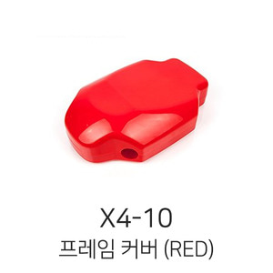 엑스캅터 - SHR X4-10 Frame Shell (RED)