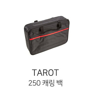 엑스캅터 - 타롯 250 Racing Drone용 Soft Carrying Bag