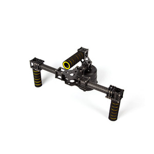 엑스캅터 -  [DYS] Eagle EYE 3-Axis RIG Handle Assembly