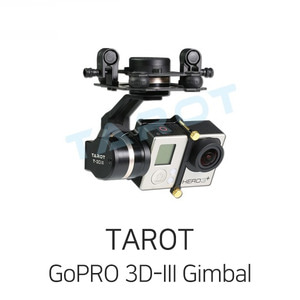 엑스캅터 - TAROT FLIR DUO/GoPRO(Hero3/4+) 3D-III Gimbal (Version.3)