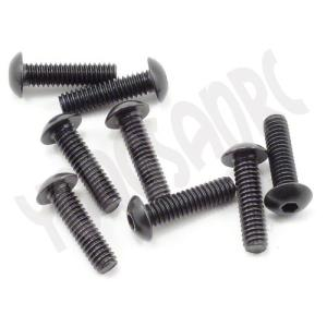 Team Losi 8-32x5/8 Button Head Screws (10) - 드론정보 & 쇼핑