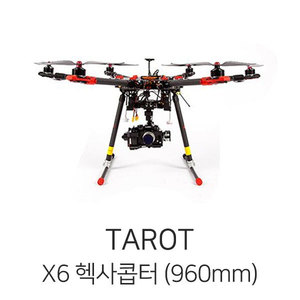 엑스캅터 - 타롯 X6 Folding HexaCopter Basic Combo(960mm/S5010) - LW Version
