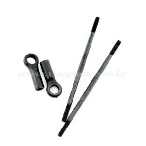 엑스캅터 - Turnbuckle Set w/End, 93mm (2): LST/2, XXL/2