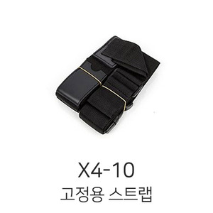엑스캅터 - X4-10 Super Grille - Frame Cross Strap