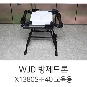 엑스캅터 - WJD X1380S-F40 QuadCopter Kit - EDU Version