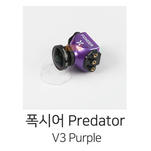 엑스캅터 - 폭시어 Predator V3 Racing All Weather Camera (Purple)