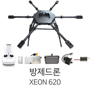 엑스캅터 - XEON 620 방제드론 프리미엄 콤보 (Frame kit+Power kit+AMU SET+DataLink3+N3-Ag)