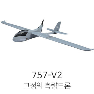 엑스캅터 - 757-V2 FPV raptor V2 Upgrade Motor Tower UAV trim scheme 2m unibody pusher PNP