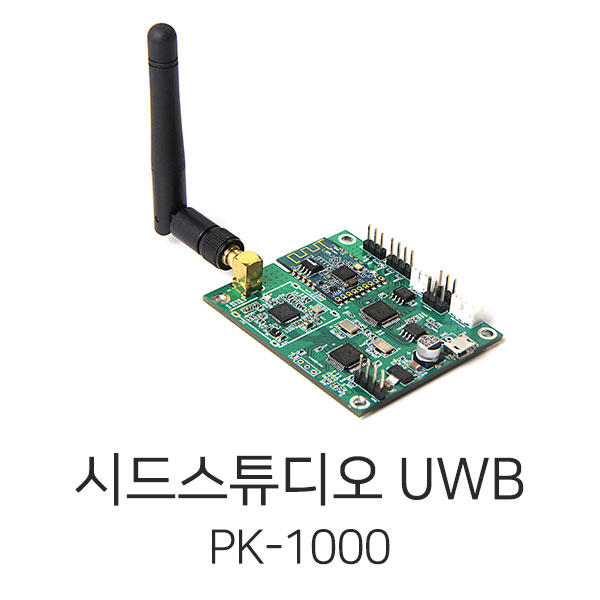 엑스캅터 - 시드 스튜디오 UWB PK-1000 Indoor Positioning / Localization System