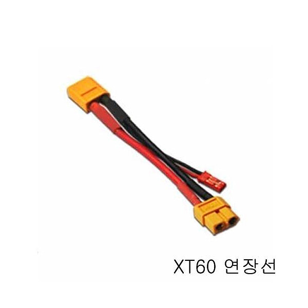 엑스캅터 - [XT60잭 배터리 연장선]XT60 Male To XT60 Female Converter and JST Male Plug